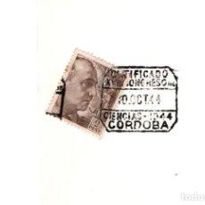 Sellos: RECONSTRUCCION. MUY RARO MATASELLOS CERTIFICADO EN FRAGMENTO. CONGRESO DE CIENCIAS 1944. CORDOBA. Lote 277214738