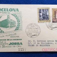 Sellos: EXPOSICION FILATELICA. BARCELONA 1961. SELLOS Y MATASELLOS. FIESTA DE LA MERCED. ALMACENES JORBA.. Lote 278216233