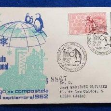 Sellos: CONGRESO INSTITUTO INTERNACIONAL DEL FRIO, MATASELLOS SANTIAGO COMPOSTELA LA CORUÑA. PINGÜINO. 1962.. Lote 278216483
