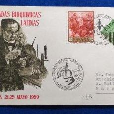 Sellos: SOBRE DEL PRIMER DIA. JORNADAS BIOQUIMICAS LATINAS. SELLOS Y MATASELLOS. AÑO 1969. Lote 278216798