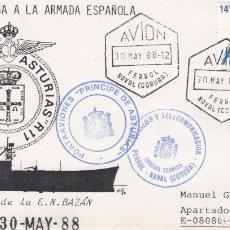 Sellos: MATASELLOS FERROL NAVAL- ENTREGA A LA ARMADA DEL PORTAAVIONES PRINCIPE DE ASTURIAS -1988-. Lote 278474298