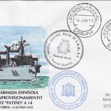 Sellos: MATASELLOS FERROL NAVAL - ENTREGA A LA ARMADA DEL BUQUE PATIÑO - 1995. Lote 278475618
