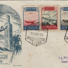 Sellos: MARRUECOS 1953 PAISAJE AVION EN VUELO ED 369/72 EN SOBRE PRIMER DIA. Lote 278624333