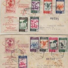 Sellos: MARRUECOS 1953 XXV ANIVERSARIO ED 384/93 EN SOBRE PRIMER DIA CIRCULADO. Lote 278624968