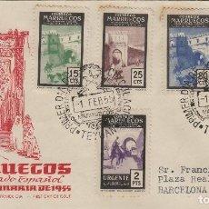 Sellos: MARRUECOS 1955 PUERTAS TIPICAS ED 400/3 Y 405 EN SOBRE PRIMER DIA CIRCULADO. Lote 278625263