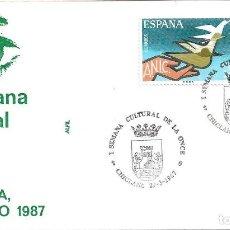 Sellos: ONCE I SEMANA CULTURAL, CHICLANA (CADIZ) 1987. MATASELLOS EN SOBRE DE ALFIL ESCUDO. HERALDICA.. Lote 278625518