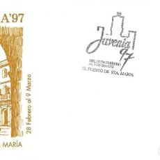 Sellos: COLEGIO SAN LUIS JUVENIA 97, EL PUERTO DE SANTA MARIA (CADIZ) 1997. MATASELLOS RARO SOBRE ILUSTRADO.. Lote 278625893