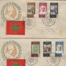 Sellos: MARRUECOS 1955 XXX ANIVERSARIO TRONO JALIFA ED 406/15 SOBRE PRIMER DIA CIRCULADO ALFIL. RARO. Lote 278626068