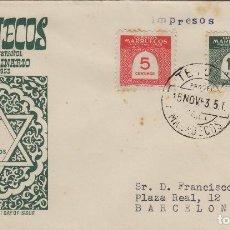 Sellos: MARRUECOS 1953 CIFRAS ED 382/3 SOBRE PRIMER DIA CIRCULADO ALFIL MATASELLO DE TETUAN. Lote 278626258
