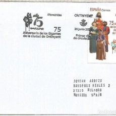 Sellos: ESPAÑA SPAIN FDC ONTIYENT VALENCIA 75 ANIVERSARIO GIGANTES FIESTA. Lote 278972548