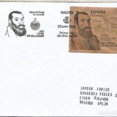 Sellos: ESPAÑA SPAIN FDC MADRID RUY LOPEZ DE VILLALOBOS EXPLORADOR OCEANIA SELLO MADERA WOOD STAMP. Lote 278972968