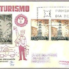 Sellos: MATASELLOS PRIMER DIA CASTELLERS - TURISMO. MADRID 1967. Lote 278974078