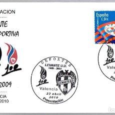 Sellos: MATASELLOS PRESENTACION - 100 AÑOS LEVANTE UNION DEPORTIVA - FUTBOL. VALENCIA 2010. Lote 278975723