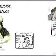 Sellos: MATASELLOS PRESENTACION GASPAR MELCHOR DE JOVELLANOS. GIJON, ASTURIAS, 2011. Lote 278976108