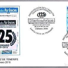 Sellos: MATASELLOS PRESENTACION - 125 AÑOS DIARIO DE AVISOS. SANTA CRUZ DE TENERIFE, CANARIAS, 2016. Lote 278976848