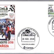 Sellos: MATASELLOS TURISTICO - GRAN PREMIO DE VELOCIDAD - MOTOCICLISMO. LA BAÑEZA, LEON, 2018. Lote 278977968