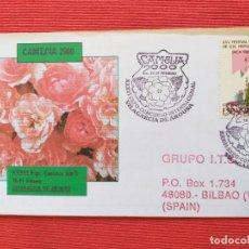 Sellos: SOBRE. XXX EXPO-CONCURSO INTERNACIONAL. CAMELIA. 2000. VILLAGARCIA DE AROUSA.. Lote 279466648