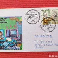 Sellos: SOBRE CON MATASELLOS. CORDOBA. 2000. BODAS DE PLATA CLUB DE COMUNICACIONES.. Lote 279466903