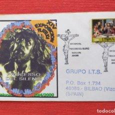 Sellos: SOBRE CON MATASELLOS. BADALONA 2000. XIV EXPO FILATELIA PROCESSO DEL SILENCI. Lote 279467093