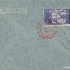 Sellos: DR THEBUSSEM 1944 ED 983 DIA DEL SELLO , FIESTA HISPANIDAD EN SPD PRIMER DIA MADRID TINTA ROJA. Lote 280728163