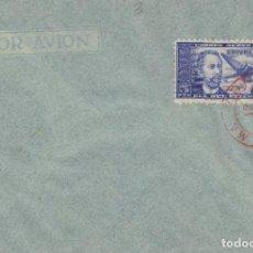 Sellos: DR THEBUSSEM 1944 ED 983 DIA DEL SELLO , FIESTA HISPANIDAD EN SPD PRIMER DIA MADRID TINTA ROJA. Lote 280728218