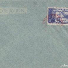 Sellos: DR THEBUSSEM 1944 ED 983 DIA DEL SELLO , FIESTA HISPANIDAD EN SPD PRIMER DIA MADRID TINTA ROJA. Lote 280728253