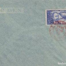 Sellos: DR THEBUSSEM 1944 ED 983 DIA DEL SELLO , FIESTA HISPANIDAD EN SPD PRIMER DIA MADRID TINTA ROJA. Lote 280728303