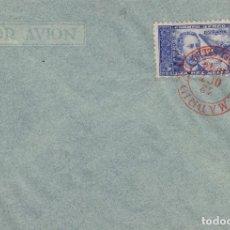 Sellos: DR THEBUSSEM 1944 ED 983 DIA DEL SELLO , FIESTA HISPANIDAD EN SPD PRIMER DIA MADRID TINTA ROJA. Lote 280728518