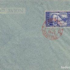 Sellos: DR THEBUSSEM 1944 ED 983 DIA DEL SELLO , FIESTA HISPANIDAD EN SPD PRIMER DIA MADRID TINTA ROJA. Lote 280728543