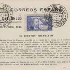 Sellos: DR THEBUSSEM 1944 ED 983 DIA DEL SELLO , FIESTA HISPANIDAD EN TARJETA MAXIMA PRIMER DIA MADRID. Lote 280729093