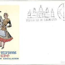 Timbres: TRAJE DE TOLEDO TRAJES TIPICOS ESPAÑOLES 1970 (EDIFIL 1960) EN SPD DIA SERVICIO FILATELICO BARCELONA. Lote 283178908
