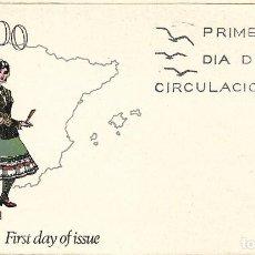 Timbres: TRAJE DE TOLEDO TRAJES TIPICOS ESPAÑOLES 1970 (EDIFIL 1960) EN SOBRE PRIMER DIA DE ALFIL.. Lote 283179318