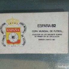 Sellos: SOBRES 1ER DIA CIRCULACIÓN. COLECCIÓN DE ESTADIOS COMPLETA 17 SOBRES MUNDIAL ESPAÑA 82. Lote 283829993