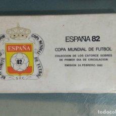 Sellos: SOBRES 1ER DIA CIRCULACIÓN. COLECCIÓN CIUDADES 14 SOBRES ESPAÑA 82. Lote 283830203