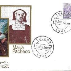 Timbres: MARIA PACHECO PERSONAJES ESPAÑOLES 1968 (EDIFIL 1866 RARO SPD MUNDO FILATELICO MATASELLOS TOLEDO MPM. Lote 285285723