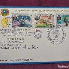 Francobolli: SOMALIA, 1979, TARJETA FRANQUEADA Y MATASELLOS 1ER DÍA, CONMEMORATIVA DEL PRIMER VUELO EN GLOBO. Lote 287709098