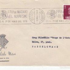 Francobolli: MATASELLOS RODILLO FIRA DE MATARÓ I EL MARESME - 1978 - VIÑETA AL DORSO. Lote 288185288