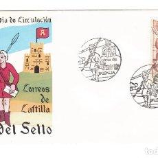 Sellos: ESPAÑA 1981 EDIFIL 2621 - SOBRES PRIMER DIA A.561. Lote 288572088