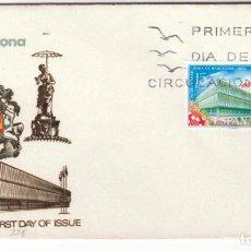 Sellos: ESPAÑA 1970 EDIFIL 1975 - SOBRES PRIMER DIA. Lote 288572318