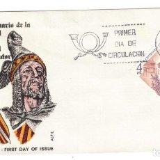 Sellos: ESPAÑA 1977 EDIFIL 2397 - SOBRES PRIMER DIA. Lote 288572813