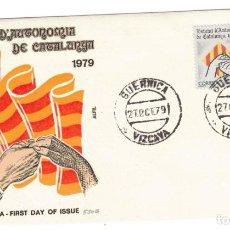 Sellos: ESPAÑA 1979 EDIFIL 2546 - SOBRE PRIMER DIA. Lote 288573363
