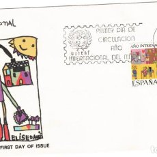 Sellos: ESPAÑA 1979 EDIFIL 2519 - SOBRE PRIMER DIA. Lote 288573458