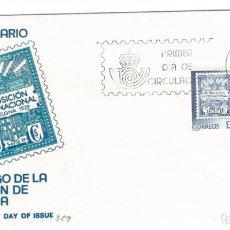 Sellos: ESPAÑA 1979 EDIFIL 2549 - SOBRE PRIMER DIA. Lote 288574263