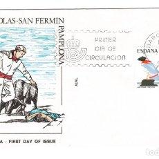 Sellos: ESPAÑA 1984 EDIFIL 2746 - SOBRE PRIMER DIA. Lote 288575078