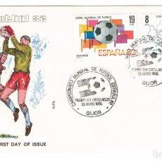 Sellos: ESPAÑA 1980 EDIFIL 2570-1 - SOBRE PRIMER DIA. Lote 288576858