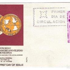 Sellos: ESPAÑA 1967 EDIFIL 1818 - SOBRE PRIMER DIA. Lote 288577518