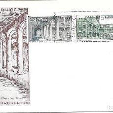 Sellos: MONASTERIO DE YUSTE CACERES 1965 (EDIFIL 1686/88) EN SOBRE PRIMER DIA DEL SERVICIO FILATELICO. MPM.. Lote 288659938