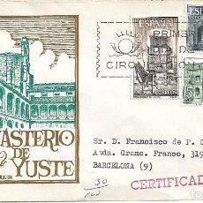 Sellos: MONASTERIO DE YUSTE CACERES 1965 (EDIFIL 1686/88) EN SOBRE PRIMER DIA CIRCULADO DE MS. RARO ASI.. Lote 288660003