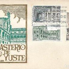 Sellos: MONASTERIO DE YUSTE CACERES 1965 (EDIFIL 1686/88) EN SOBRE PRIMER DIA SIN CIRCULAR DE MS. RARO ASI.. Lote 288660083