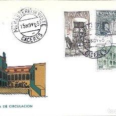 Sellos: MONASTERIO DE YUSTE CACERES 1965 (EDIFIL 1686/88) EN RARO SPD ARRONIZ MATASELLOS DEL MONASTERIO. MPM. Lote 288660423